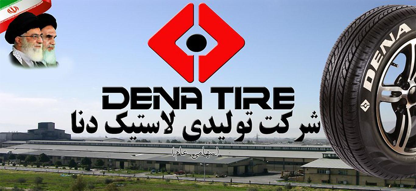 Иранские шины на 80 процентов состоят из импортного сырья