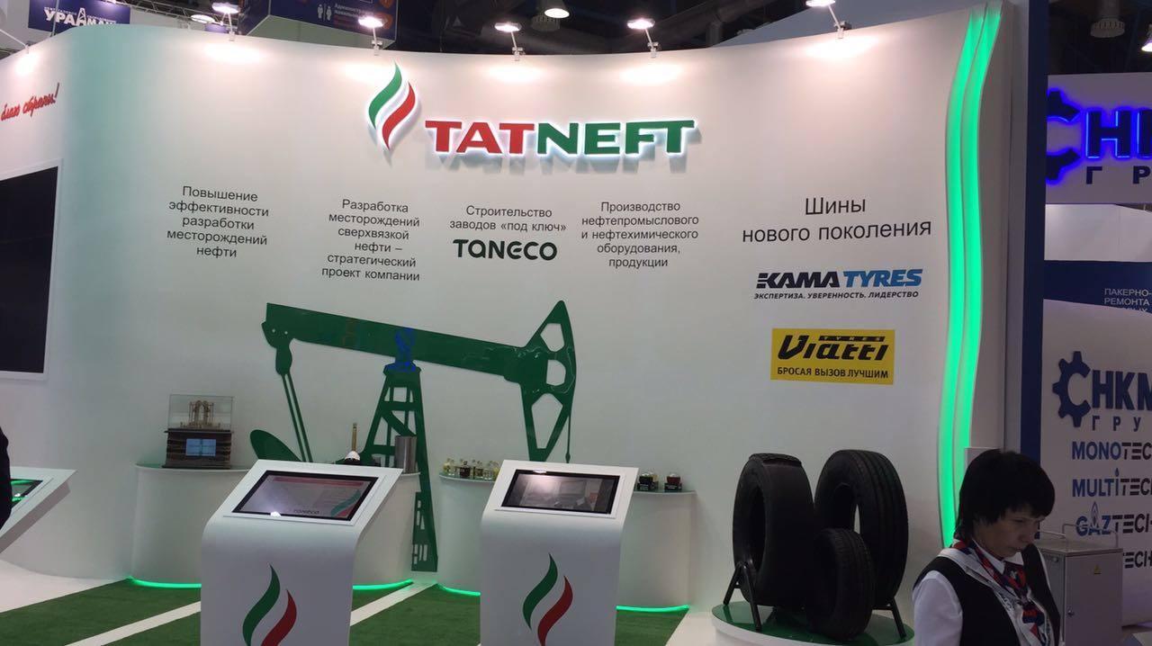 Шины бренда Viatti представили на выставке «Нефтегаз-2017»