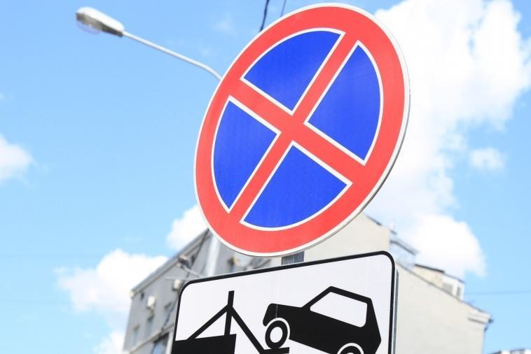 Из ПДД просят исключить два дорожных знака