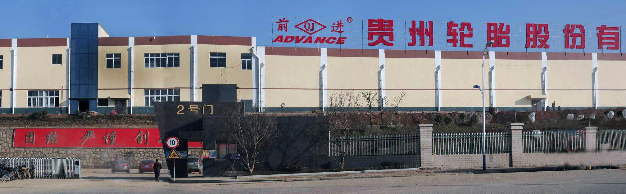Guizhou Tyre намерена построить завод TBR-шин во Вьетнаме