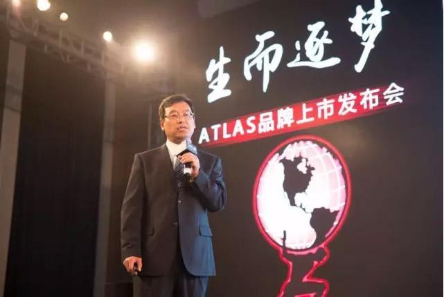 Linglong выводит на китайский рынок свой премиум-бренд Atlas