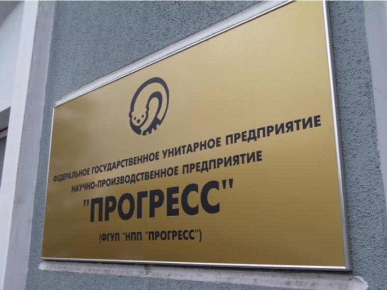 В Омске будет создано опытное производство специальных и авиационных шин