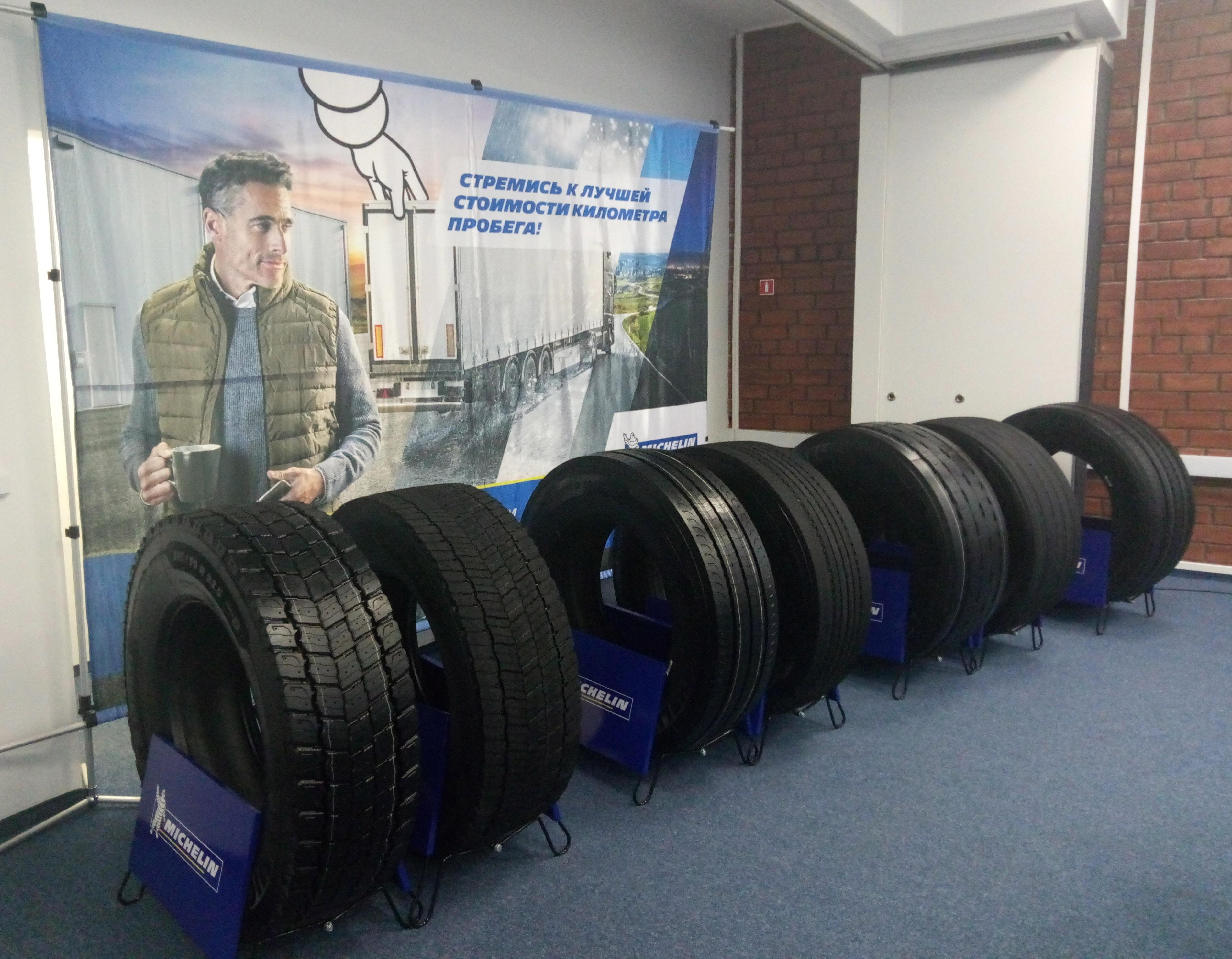 Мишлен представил в России новое поколение грузовой линейки Michelin X Multi