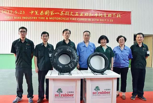 ZC Rubber Thailand начала производство индустриальных и мотоциклетных шин