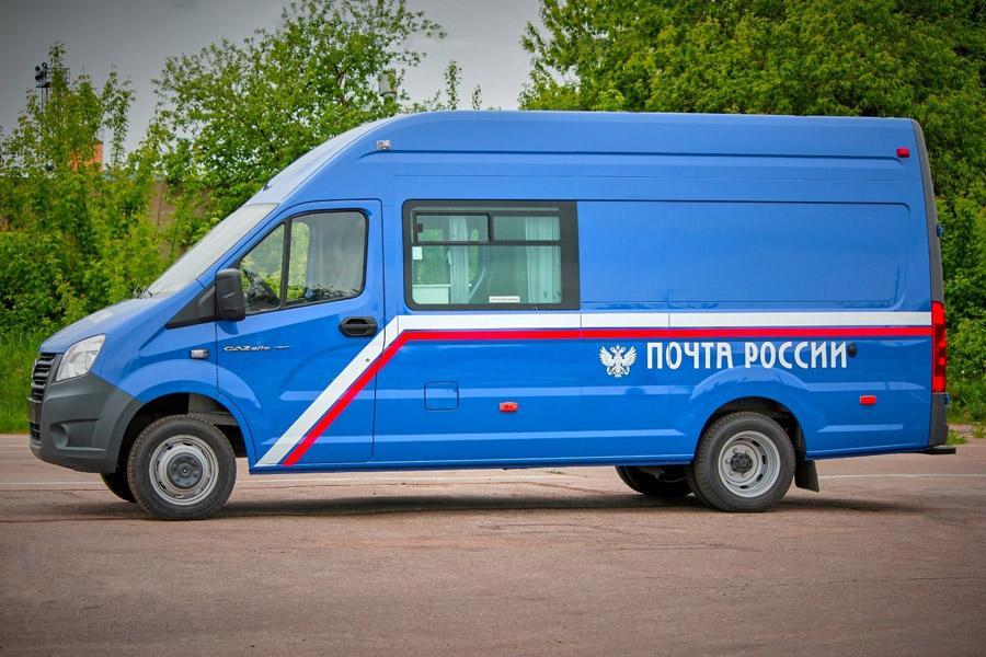 ГАЗ разработал машину для Почты России