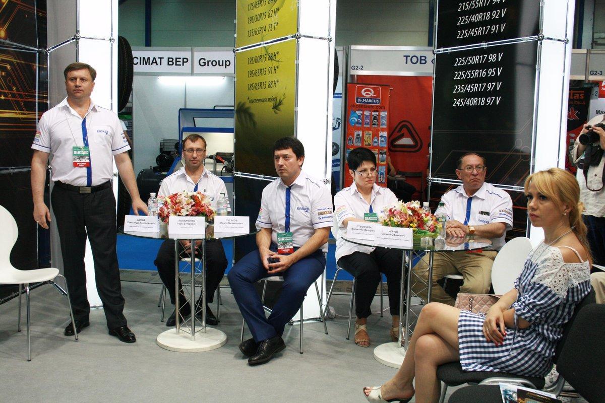 «Росава» презентовала новую немецкую линию инспекции качества