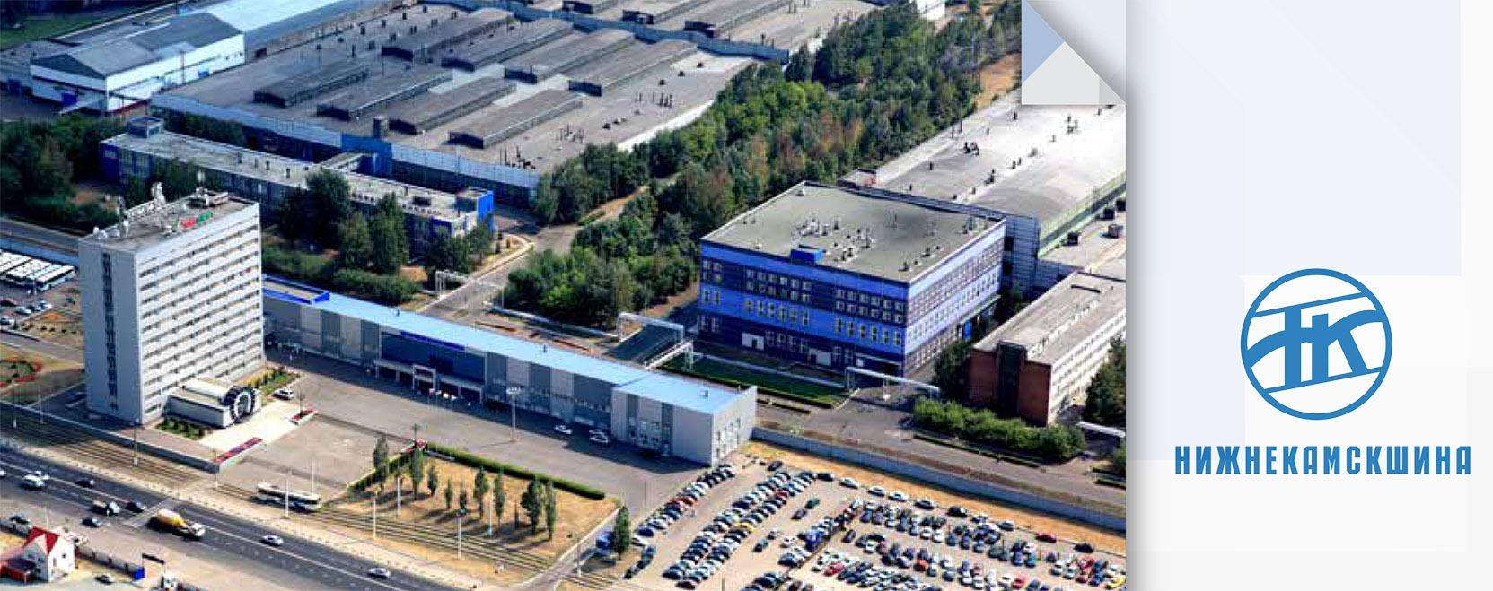 На долю «Нижнекамскшины» приходится 18% в общем объеме производства шин в России