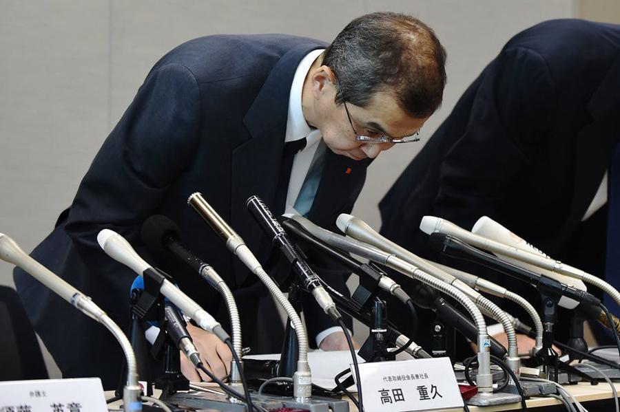 Компания Takata подала заявление о банкротстве