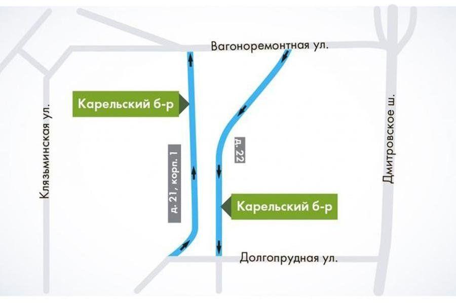C 10 июля меняется схема движения на шести улицах Москвы