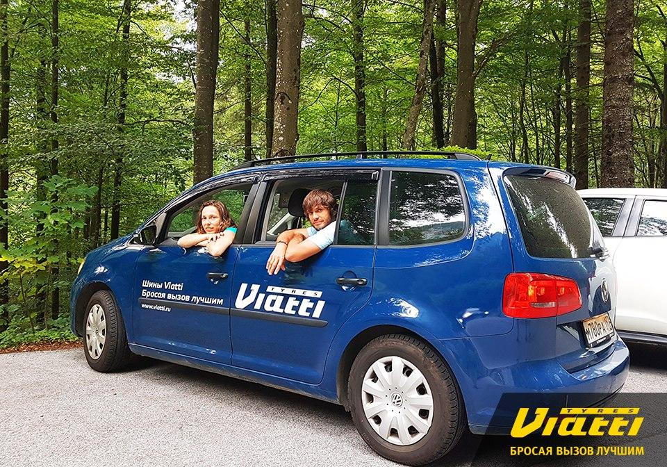 Экспедиция «Balkanexp» на шинах Viatti финишировала в Словении