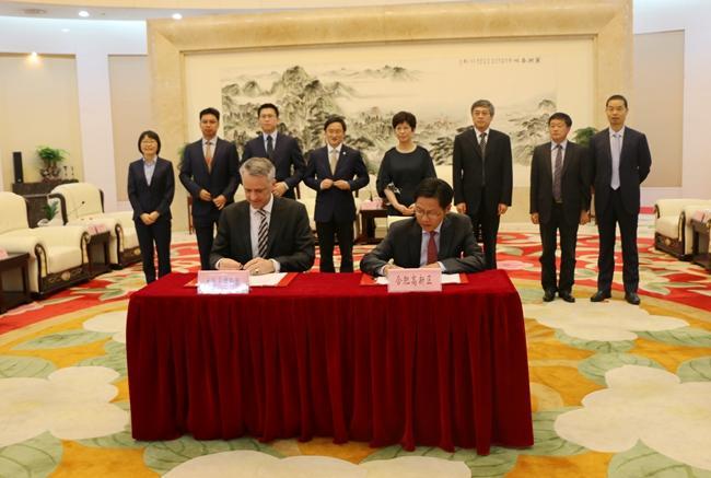 Continental начинает четвертую фазу расширения своего завода в Китае