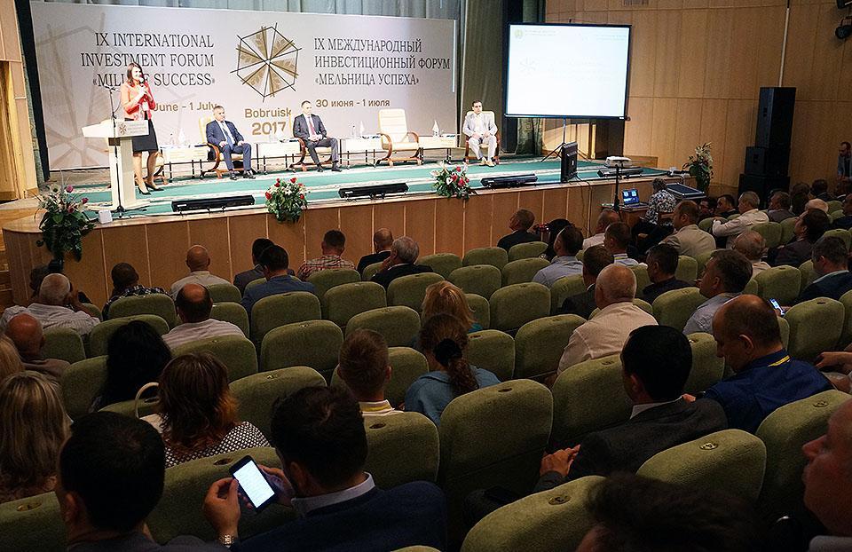 «Белшина» и  «Омск Карбон Могилев» подписали соглашение о сотрудничестве
