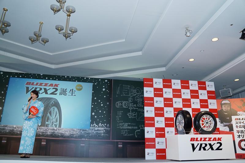 Blizzak VRX2 - новый релиз зимней резины от Bridgestone