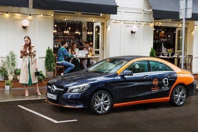 Столичный каршеринг переходит на премиальные автомобили