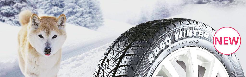 Interpneu развивает линейку зимних шин торговой марки Platin