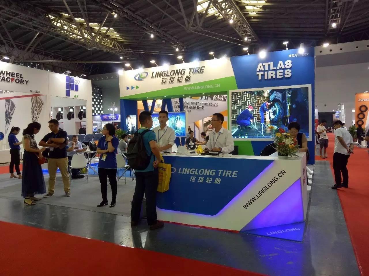 Linglong представила на CITExpo Shanghai 2017 новую UHP-шину Atlas AM520 RFT