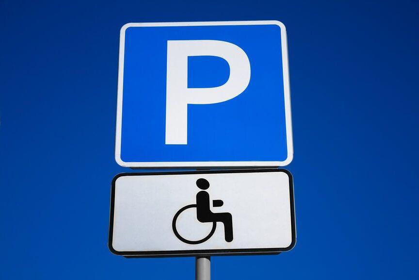 В Москве становится больше «инвалидов»