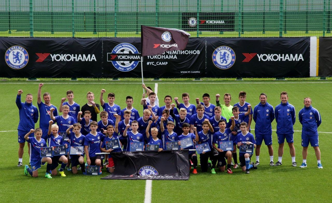 Yokohama и Chelsea FC открыли свой Лагерь Чемпионов в России