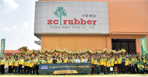 ZC Rubber создала плацдарм для европейской экспансии