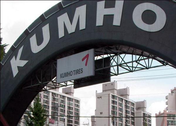 После срыва сделки с Doublestar компания Kumho подвергнется реструктуризации