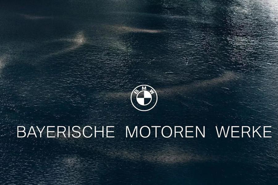 На некоторых моделях BMW появится новый логотип