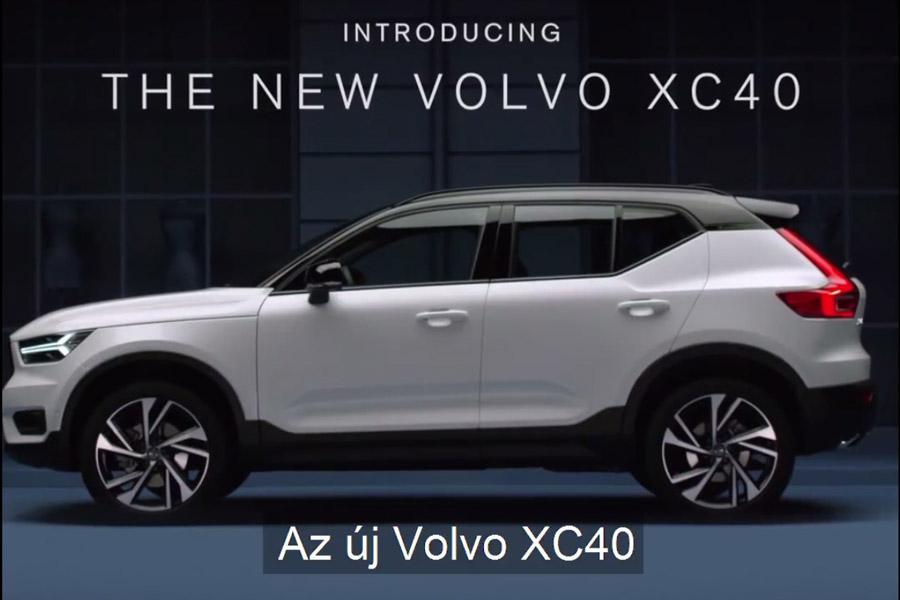 Фото серийного Volvo XC40 попали в сеть до премьеры