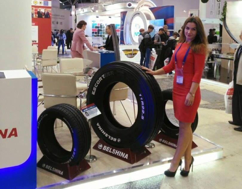 «Белшина»  представила свою продукцию на выставке в Казани