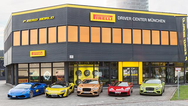 В столице Баварии открылся фирменный магазин Pirelli PZero World