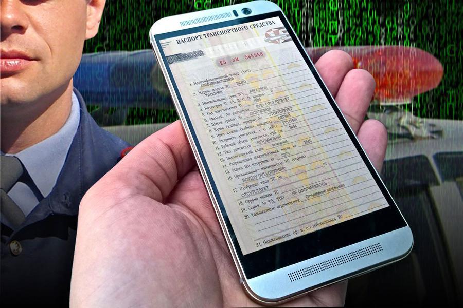 Медведев подписал постановление о введении электронного ПТС