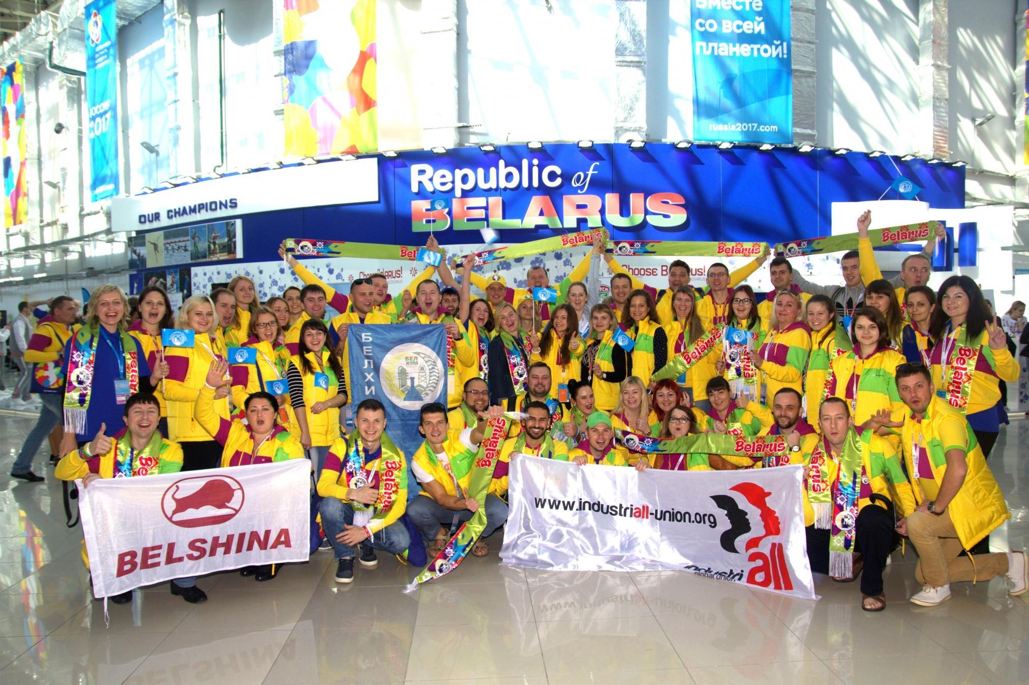 Белорусские шинники участвуют во Всемирном фестивале молодёжи и студентов в Сочи