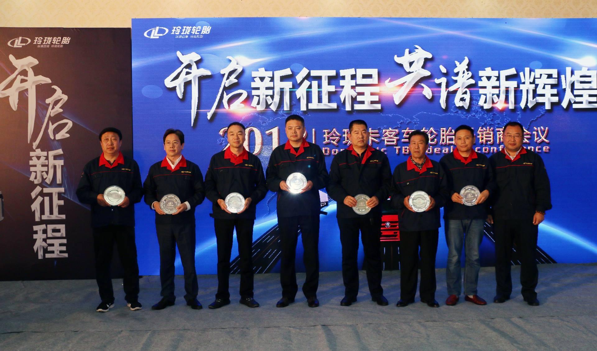 Стоимость бренда Linglong в 2017 году выросла до 4,6 миллиарда долларов