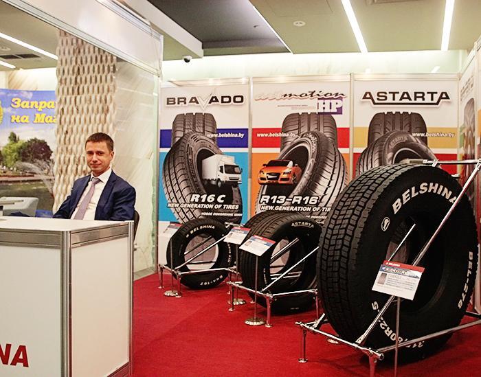 Продукцию Бобруйского шинного комбината представили на выставке «Химия-2017»