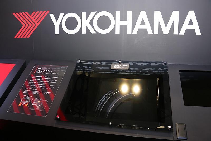 Yokohama разрабатывает технологию светоотражающих канавок протектора