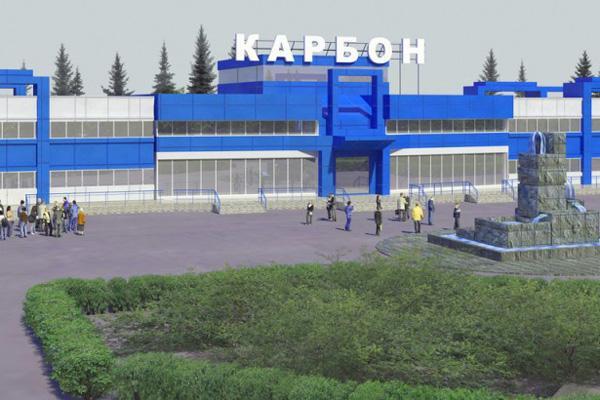 Пуск первой очереди завода «Омск Карбон Могилев» запланирован на лето следующего года