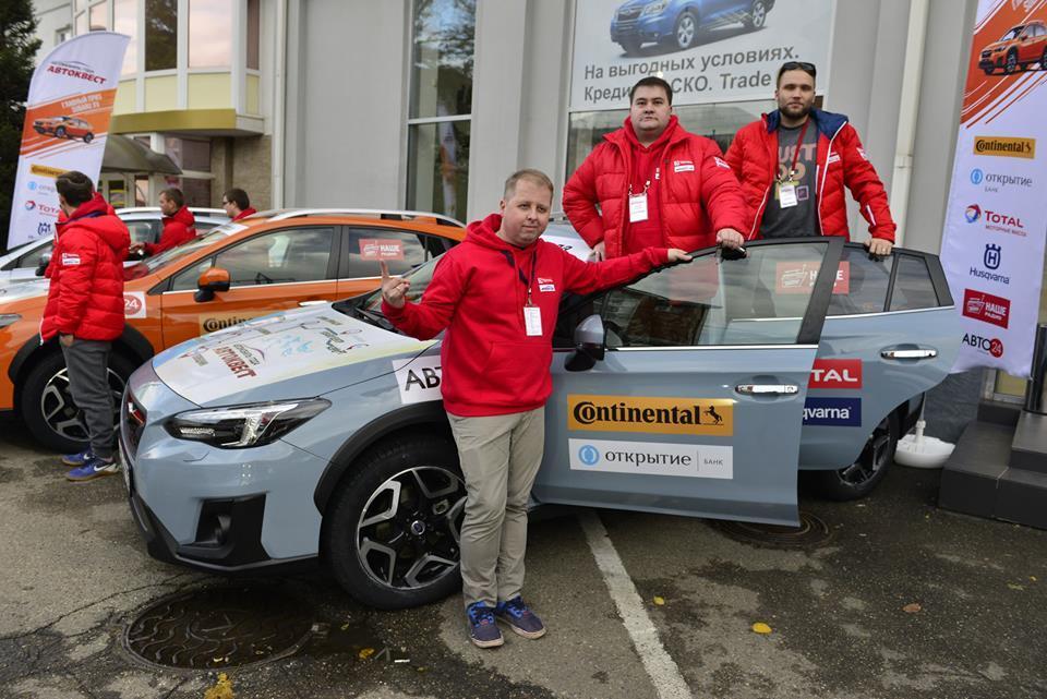 Continental обеспечил шинами участников квеста «Авто Года»