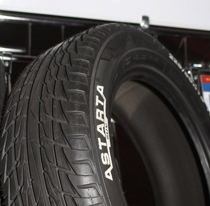 «Белшина» освоила производство 18-дюймовых автопокрышек
