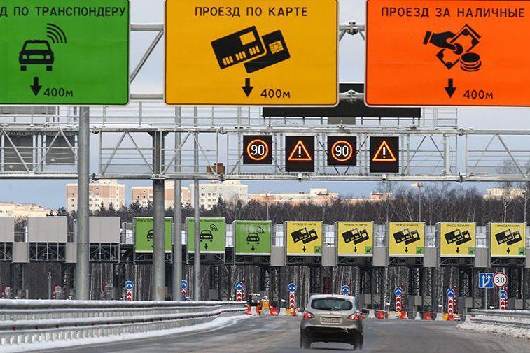 В России будут строить платные дороги без шлагбаумов