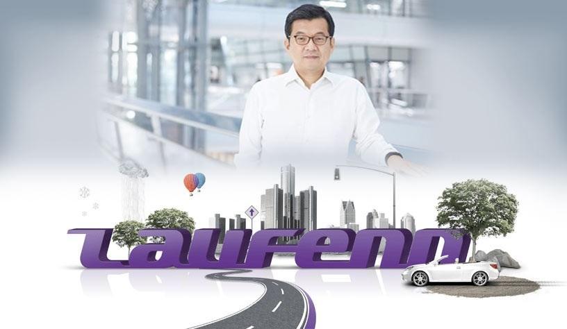 Hankook Tire обновит стратегию развития дочернего бренда Laufenn