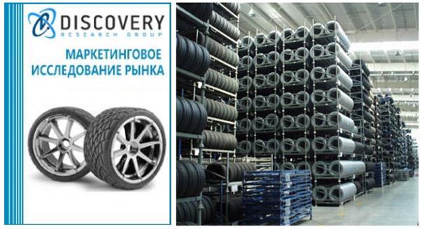 В первом полугодии 2017 года в России было продано около 20,5 миллиона легковых шин