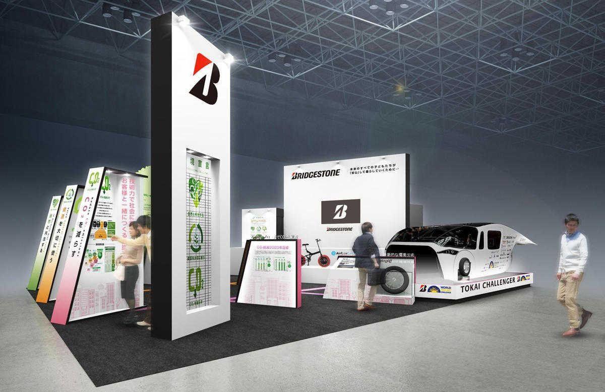 Bridgestone представит свои экотехнологии на выставке EcoPro 2017