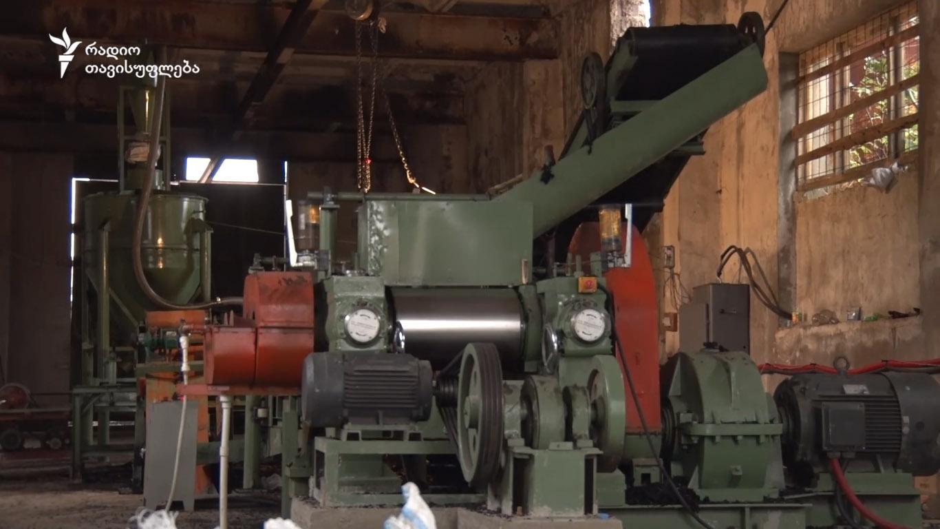 В Грузии начал работать первый завод по переработке старых покрышек