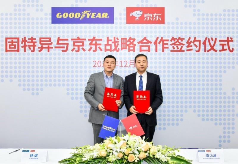 Goodyear будет сотрудничать с одним из крупнейших интернет-торговцев Китая