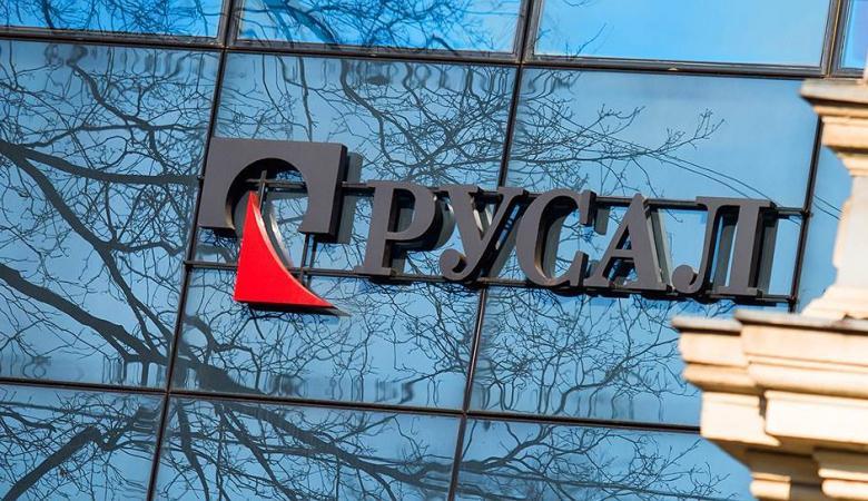«Русал» договорился о покупке компании «КиК»