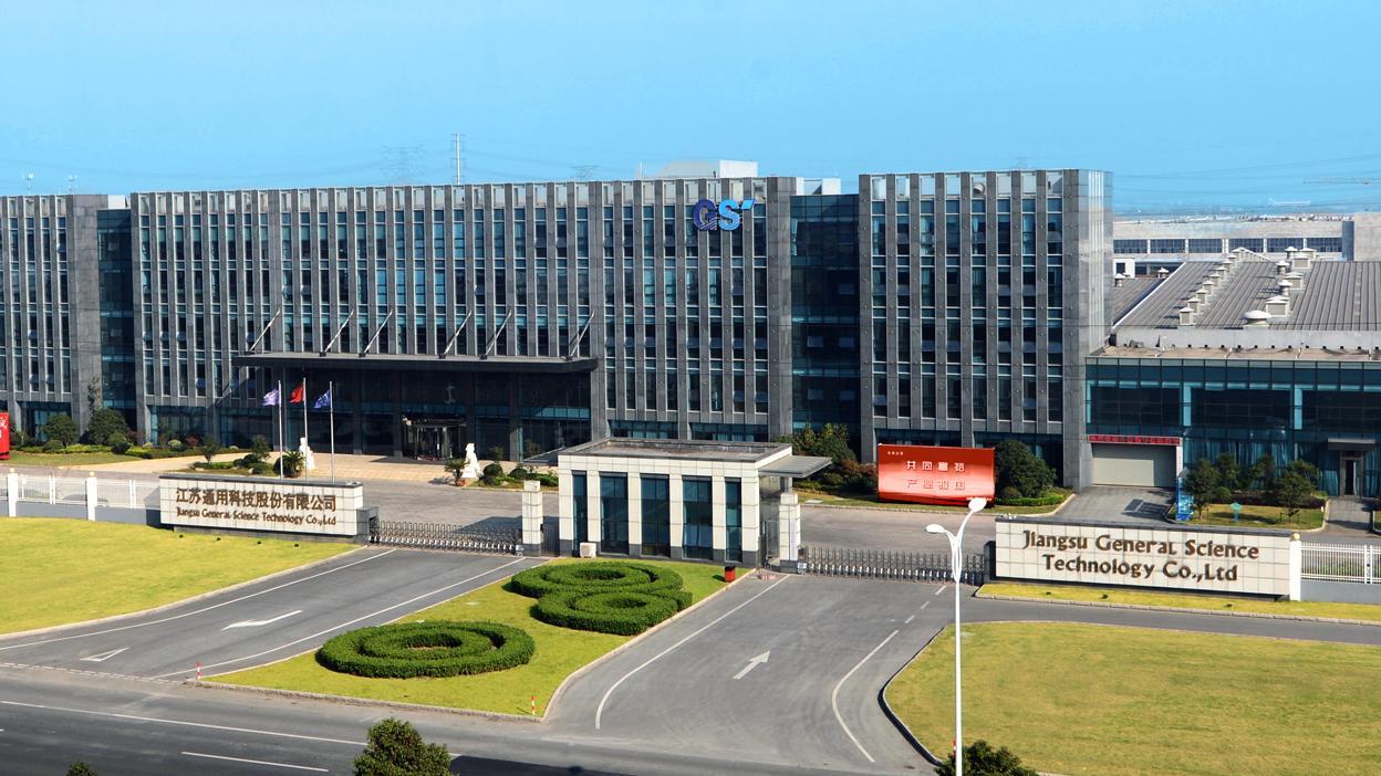 JGST увеличивает объем инвестиций в расширение производства TBR-шин