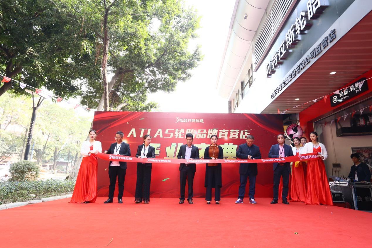 Linglong открыла первый магазин бренда Atlas в Китае