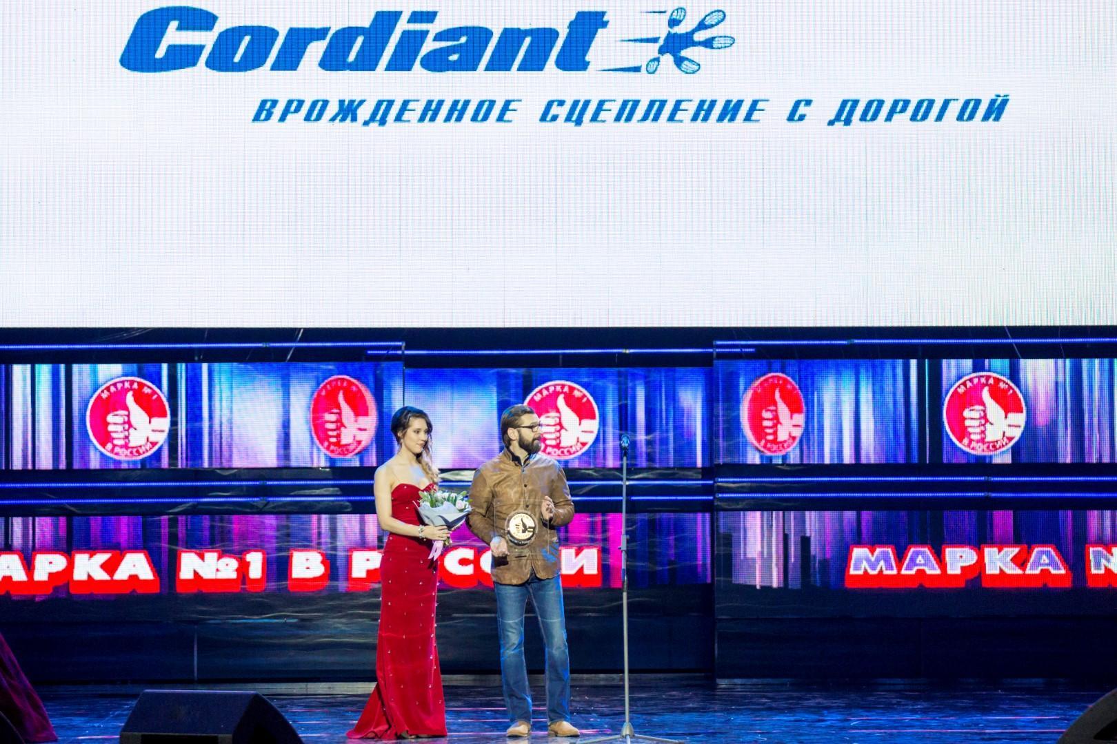 АО «Кордиант» - лауреат премии «Марка № 1 в России» 2017 года