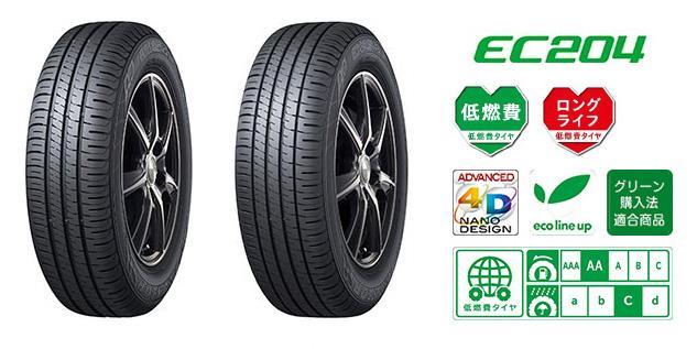 Новые Dunlop Enasave EC204 - долговечность и энергоэффективность от Sumitomo