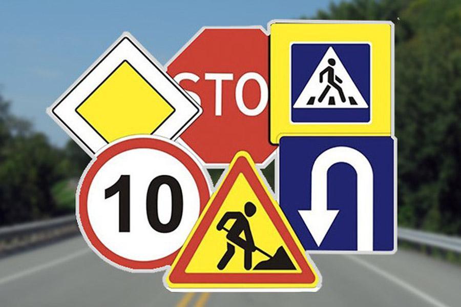 В России составили очередную стратегию безопасности дорожного движения
