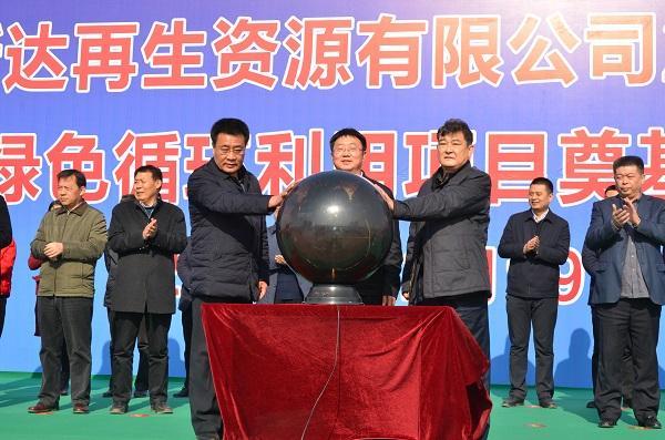 Doublestar построит «умный» завод по переработке отработанных покрышек