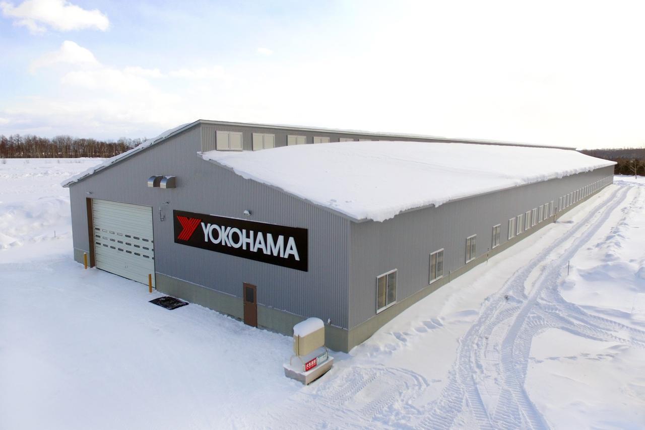 Yokohama построила на Хоккайдо крытый ледовый трек для тестирования зимних шин